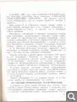 А. Григоров. Родная земля Deafaf408062c461fb34171811b50a39