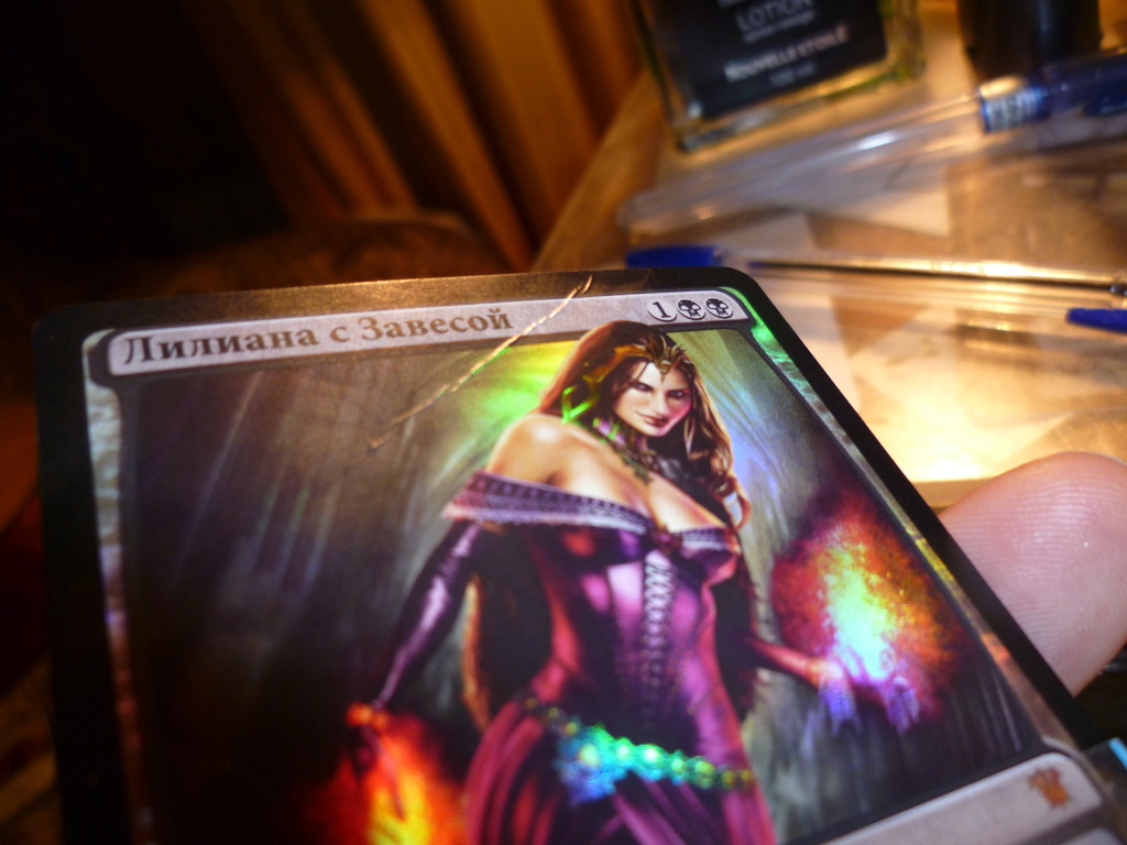 Damaged Russian Foil Liliana Of The Veil Magic Online Trading