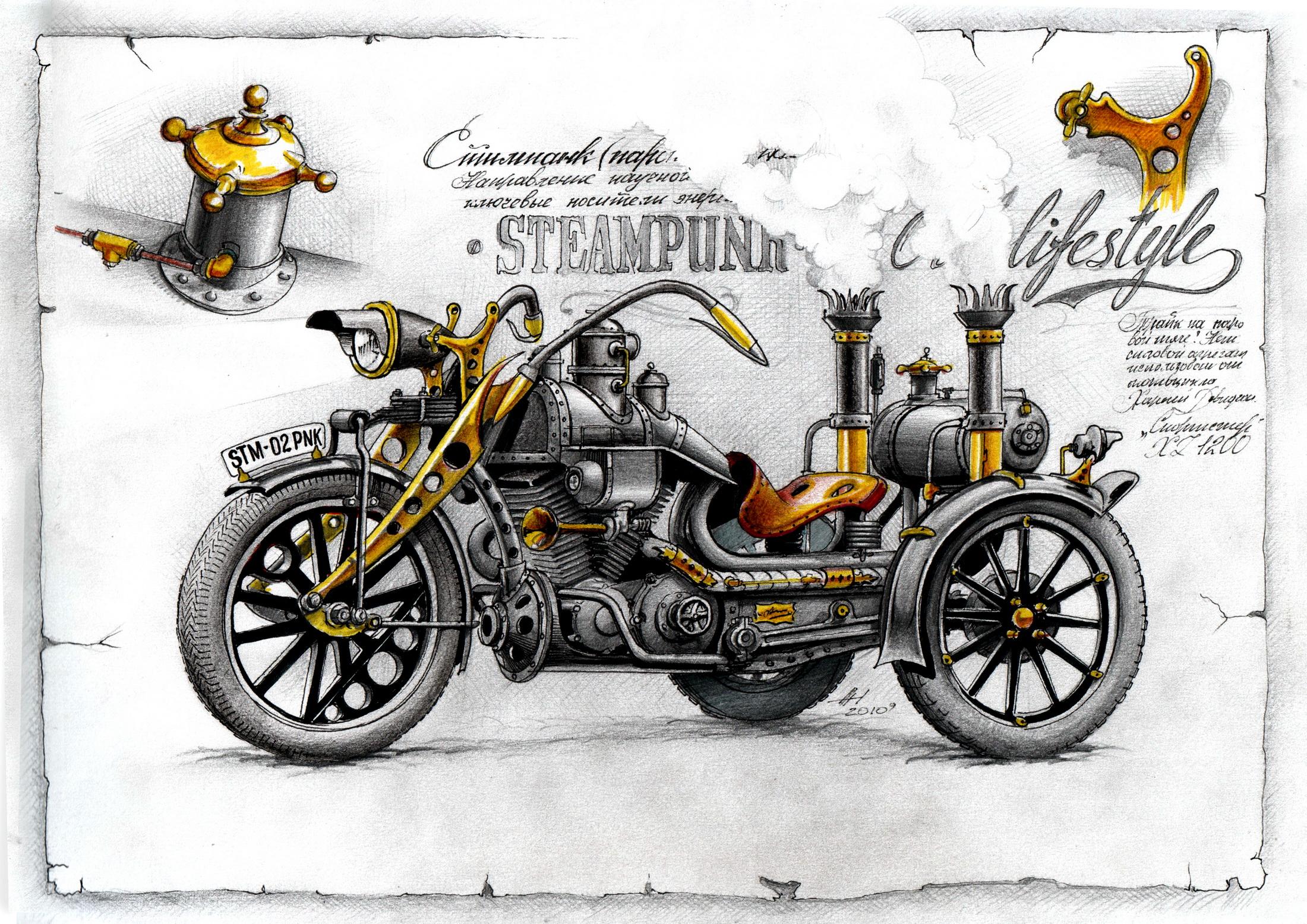 Почтовая открытка мотоцикл, открытки