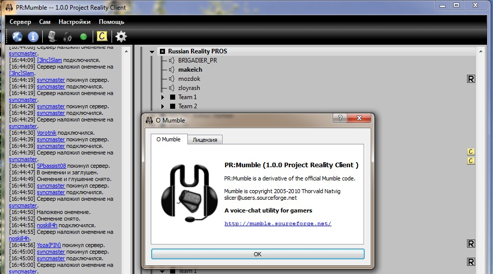 project reality mumble Project reality download free full game (based on mumble) realistic and authentic behaviour for all aspects of the game while trying to keep it fun.
