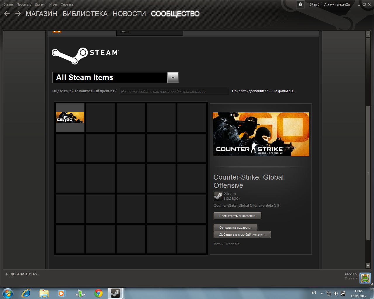 Ver steam id cs go cs go best looking skins