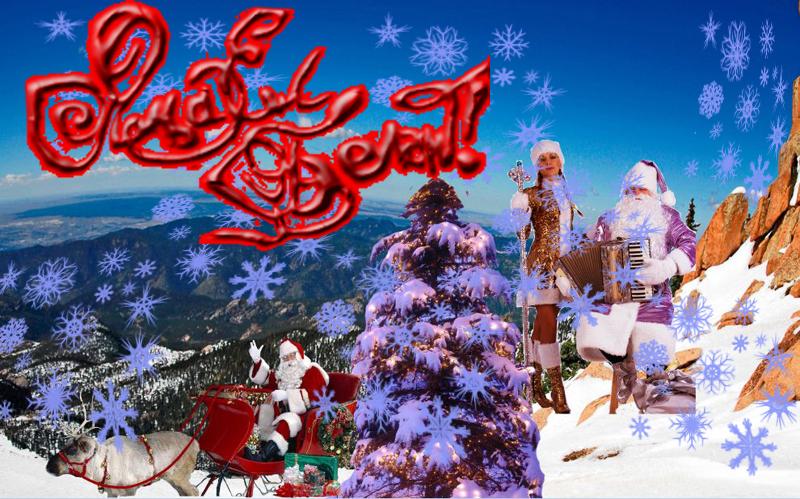 с новым годом на татарском поздравление с днем это