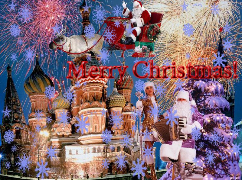 Поздравление с рождеством на татарском