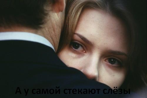 tumblr_lp30dsOgec1qzckeno1_500.jpg | Не добавлены