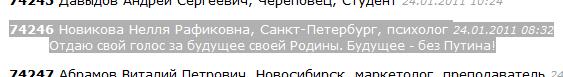 ТЕНИ8.PNG