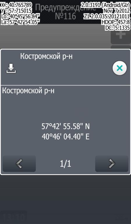 Будихино 60_.png