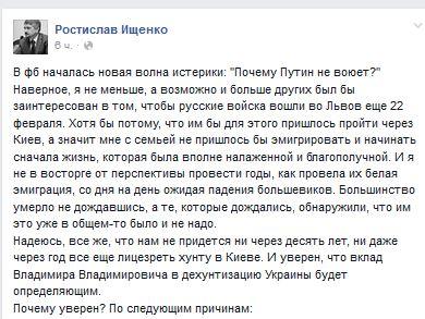 ИЩЕНКО.JPG