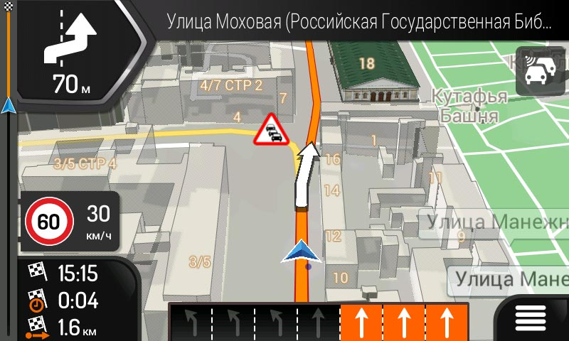 Russian nextgen Screenshot 4.jpg