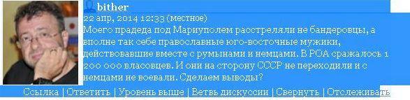 ВАЛЕТ2.JPG