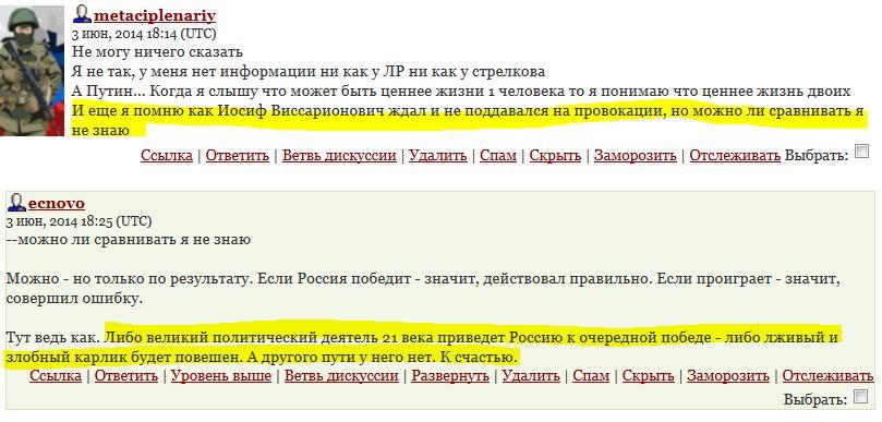 КАРЛИК.JPG