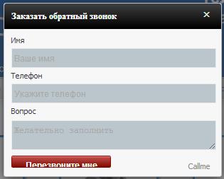 Безымянный12312312.png