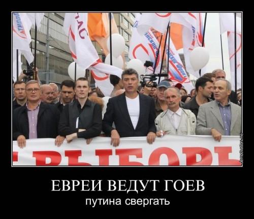 PutinaSvergat_jpg.jpg