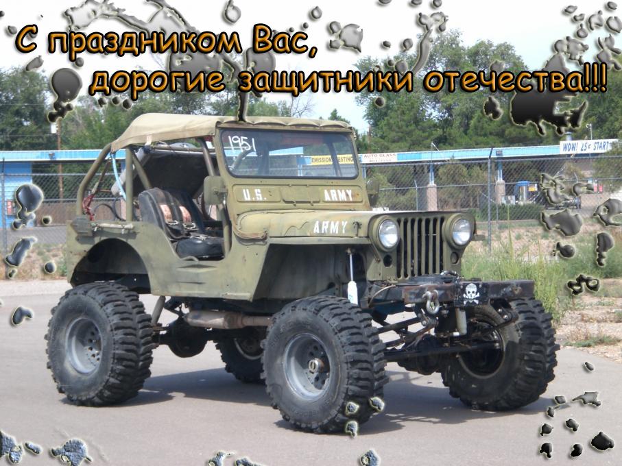 Акция willys-jeep-15.jpg