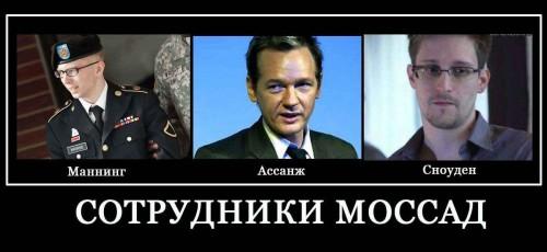 Mossad3_jpg.jpg