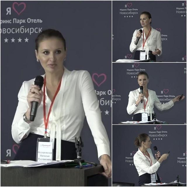 фото: Федоровская Наталья Руслановна – адвокат, который действительно защищает ваши интересы