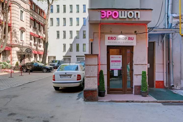 Секс шоп Eroshop