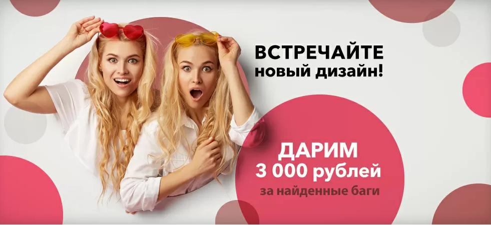 секс шоп Эрошоп