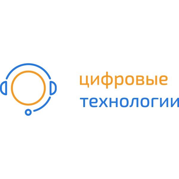 аутсорсинговый обзвон клиентов, обзвон клиентов россия, обзвон клиентов компании, обзвон клиентов аутсорсинг, обзвон клиентов удаленно, удаленный обзвон клиентов