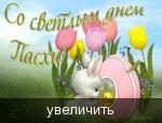 http://s1.hostingkartinok.com/uploads/thumbs/2013/04/48b803f6bbfb02d28795e5bcfdad00de.png