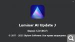 Luminar AI v1.3.0 (8137) + Repack & Portable
